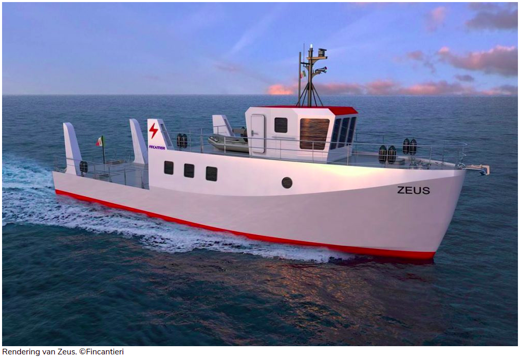 First hydrogen vessel